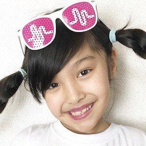Aina Ozawa