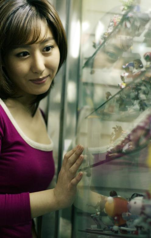 Bae Jeong-Ah