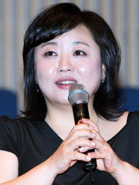 Choi Yoon-Jung (1968)