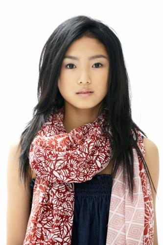 Erina Mizuno