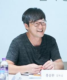 Hong Seung-Wan (director)