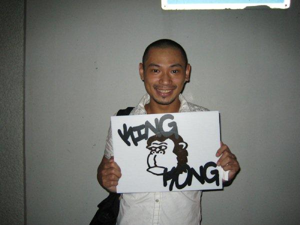 Kong Kim
