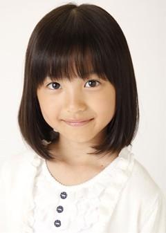 Konomi Watanabe