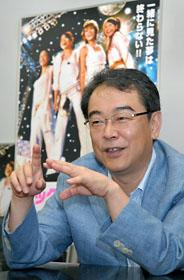 Kozo Nagayama