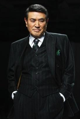 Nam Goong-Won