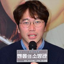 Park Jin-Suk (director)