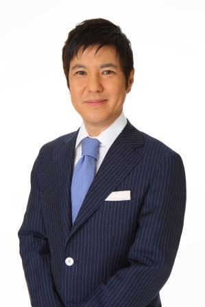 Tsutomu Sekine