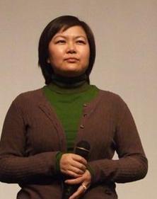 Wulan Tana
