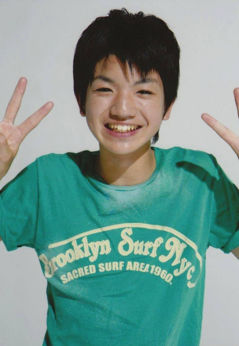 Yugo Kochi