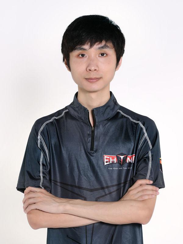 Zeng Cong