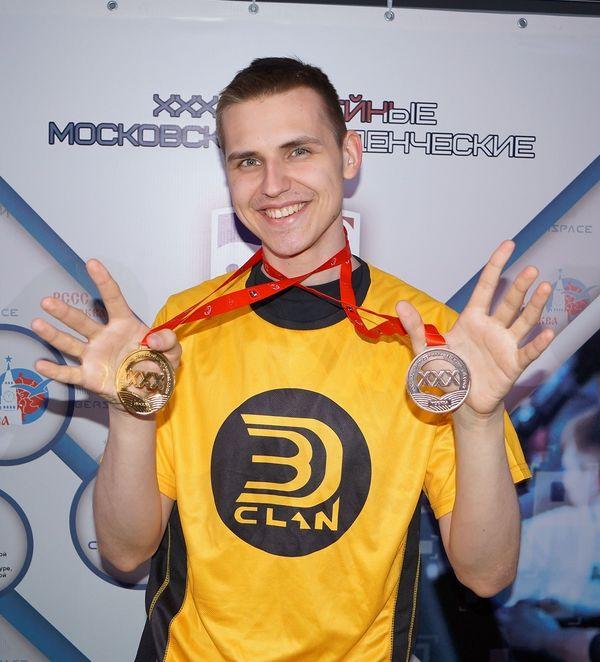 Pavel Zhigarev