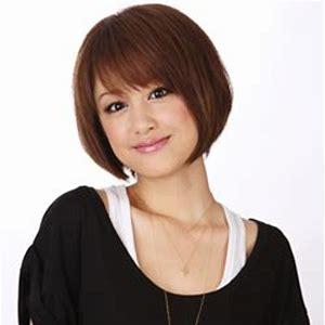Chieko Ochi