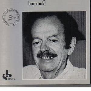 Vassilis Tsitsanis