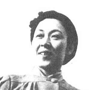 Sachiko Murase