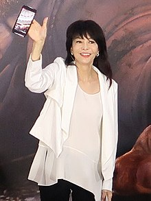 Carol 'Do Do' Cheng
