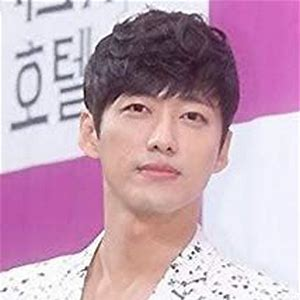 Namgoong Min
