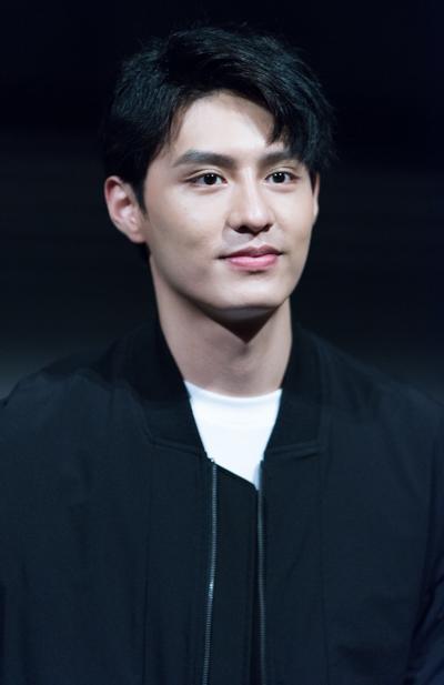 Do Ji-Han