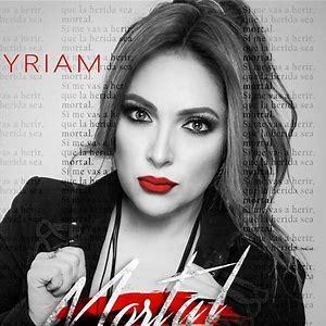 Myriam Montemayor Cruz