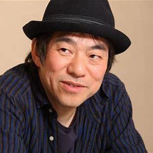 Yoshihide Ôtomo